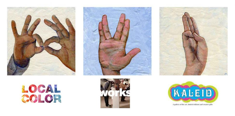 Give a Hand to Art in SJ
